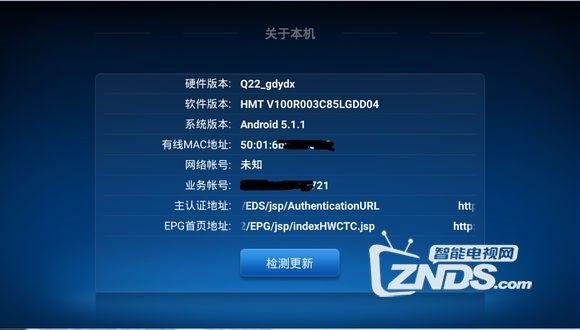 语音操控+超强解码!华为Q22 4K高清机顶盒使用初体验
