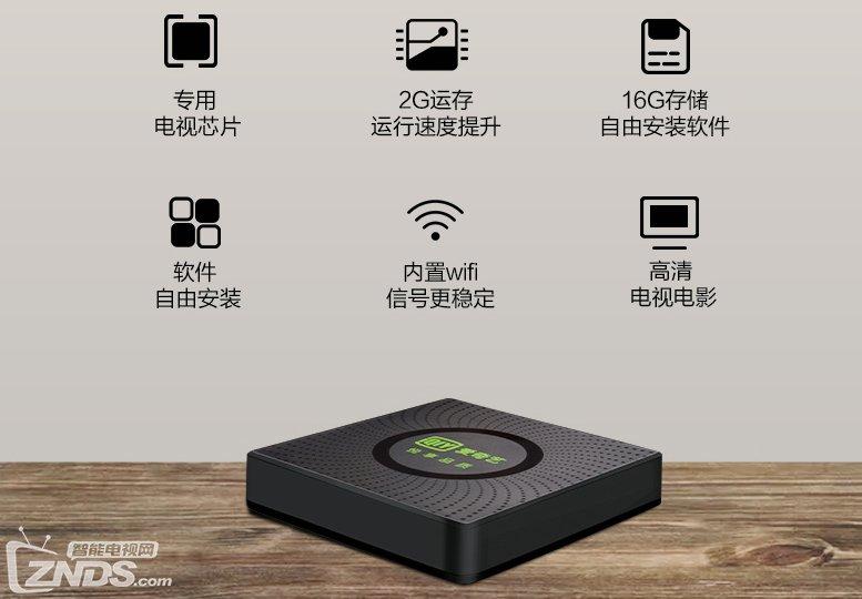 双十一新品贺礼!迪优美特 X6II网络电视机顶盒上市!