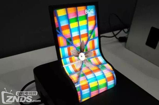 京东方自主研发柔性显示屏 再也不怕三星的超