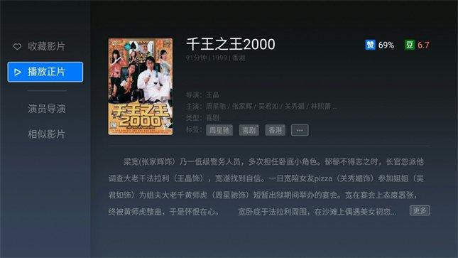 烂片之王王晶居然拍出了《追龙》,严重怀疑是代拍!王晶,《追龙》-货源百科88网
