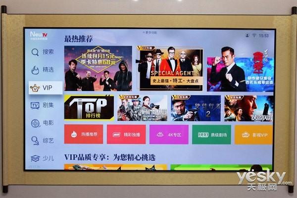 国产品牌未来的星辰大海 创维Wallpaper电视W9评测