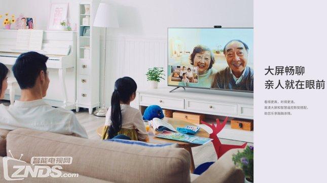 微鲸电视视频通话为更好的体验而来,给你更广阔的视界微鲸,视频通话-货源百科88网