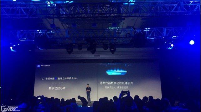 暴风AI无屏电视Max 6正式发布 四大全新升级 售价3999元|暴风AI无屏电视Max 6-货源百科88网