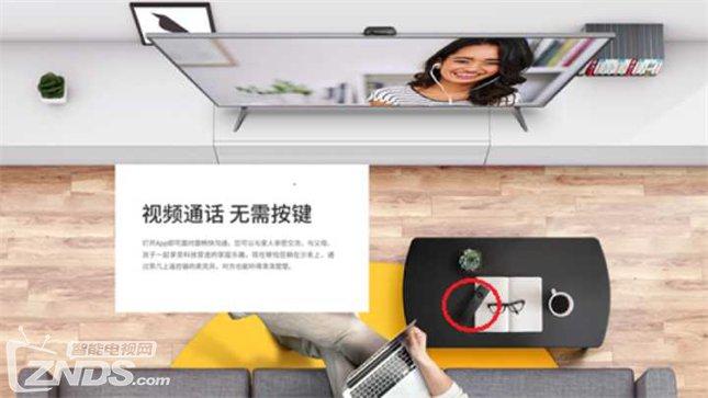 大屏视频通话如何做得更好大屏视频-货源百科88网