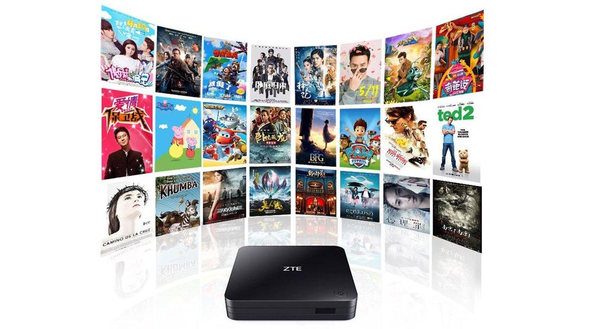 中兴4K HDR新品魅盒发售 主打家庭云功能、内置QQ视频功能|中兴魅盒值得买吗?-货源百科88网