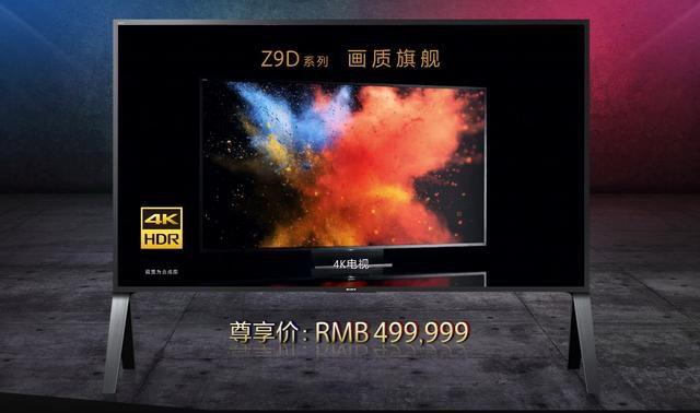 双十一聪明选 买电视就是买屏?你可能忽略了这些事双十一-货源百科88网