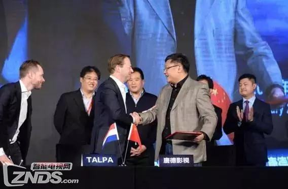 《中国好声音》再度因版权起纷争