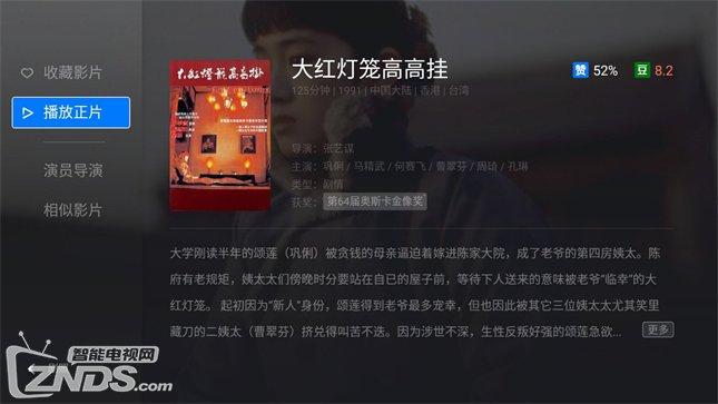 图片10.png