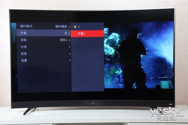 当曲面遇上人工智能,TCL A880C电视评测