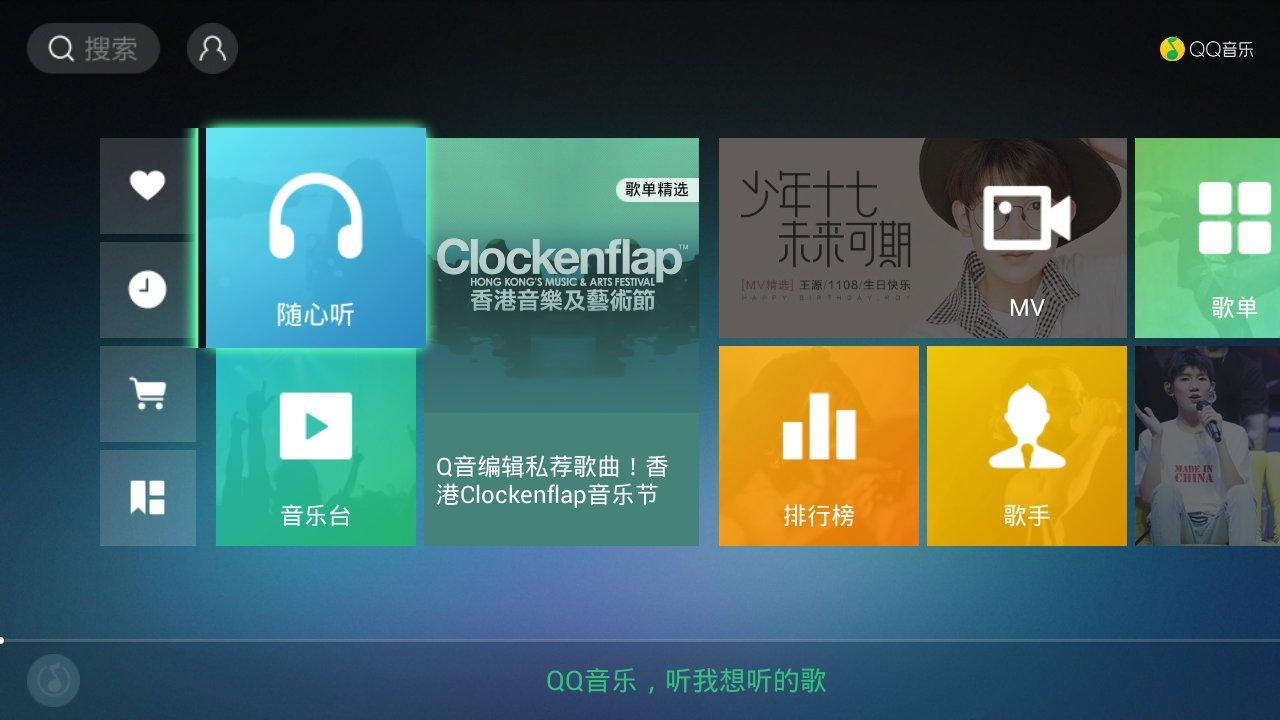 电视必备!5款超好用的软件对比推荐