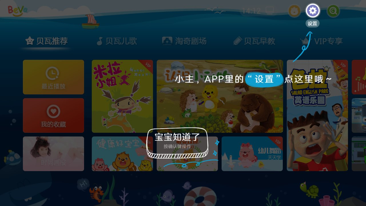娱乐学习两不误!电视必备4款教育软件推荐对比