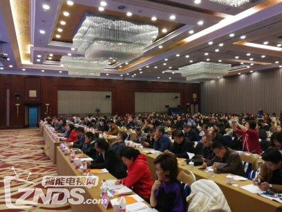 家庭智能生态建设者中信国安广视出席第三届中国电视大会