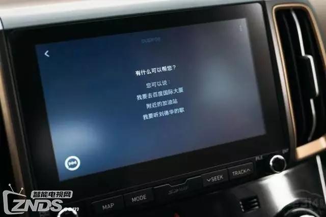 Apollo小度车载系统:全球首款AI人车交互是否名副其实?