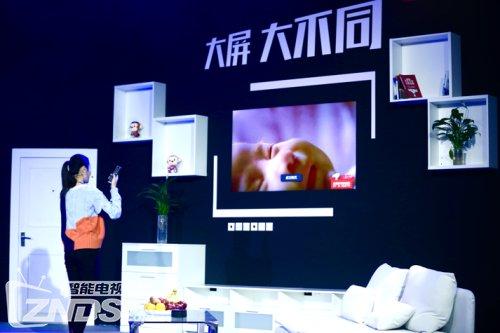 京东智能大屏产业联盟正式成立 打造智慧生活