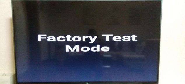 智能电视工程模式有什么用?