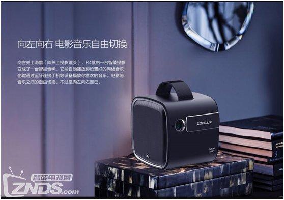 酷乐视新旗舰R4提前看,1080P高清高配只需3000元