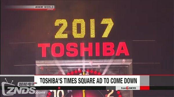 削减成本,东芝将撤下时代广场标志性广告