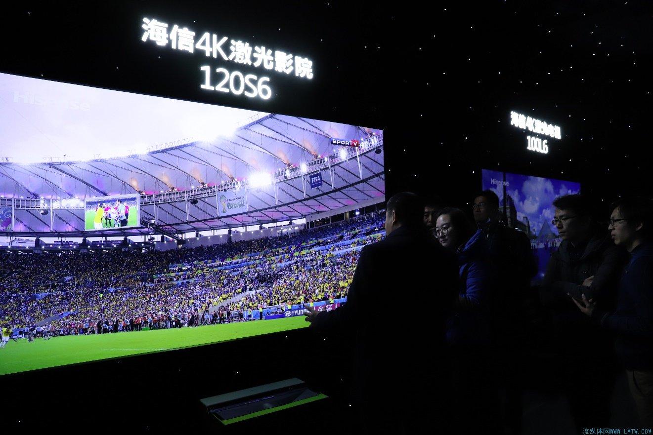 海信坚定激光电视将改变未来,看看刘洪新是怎么说的