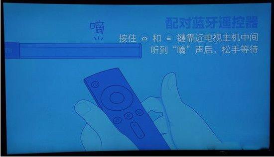 小米盒子遥控器失灵怎么办?学会这4招走遍天下都不怕