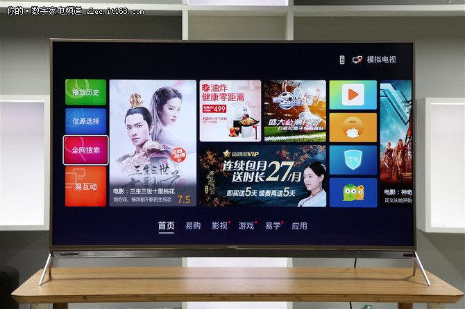 为中国用户深度定制 康佳以人工智能开启未来之门