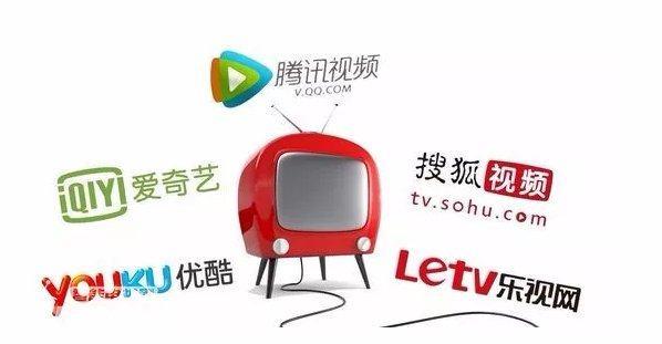 ZNDS科技早报 网络视频用户规模达5.65亿;乐视欲出售总部大楼