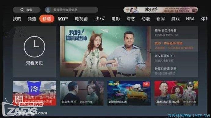 TV端影视类APK排名 有你在用的吗?