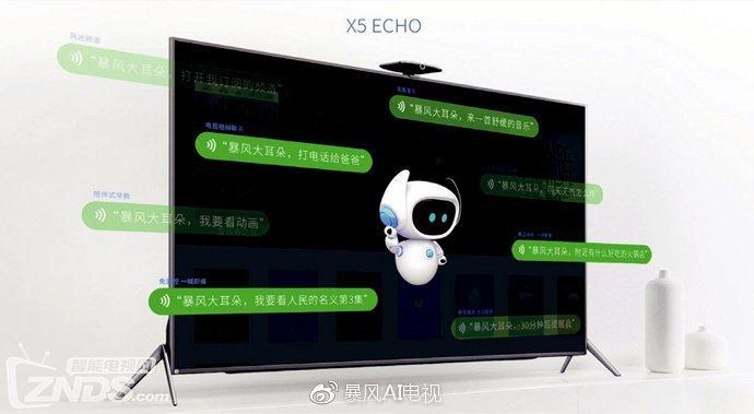 暴风AI电视VP侯光敏:人工智能在电视人机交互中的应用