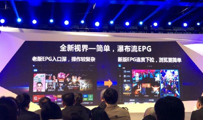 浙江IPTV发布全新智能视频产品 迈进智慧家庭新时代