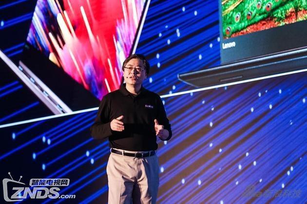 杨元庆:从移动互联向智能互联跨越 不仅是制造环节的智能化