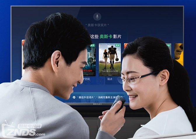 又剧慌了?快买台大屏人工智能电视陪你追剧过冬!