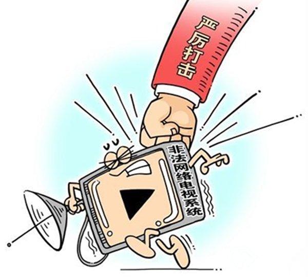 """广电封杀+智能电视挤兑 电视盒子的""""春天""""是否真的短暂?"""