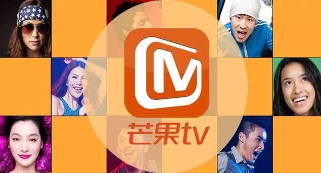 芒果TV唯一出路:大力发展付费会员 定位青少做中国的迪斯尼