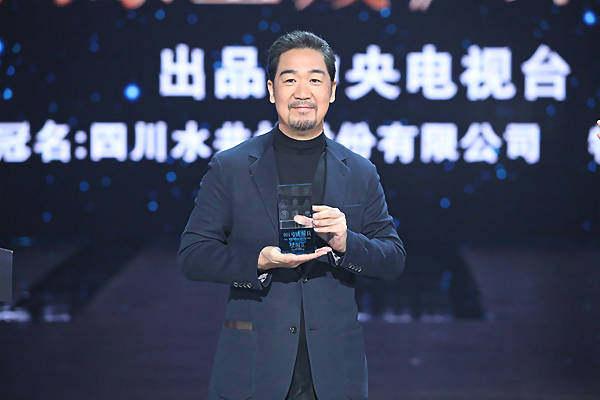 《国家宝藏》:张国立梁家辉段奕宏王凯演绎中华五千年文化