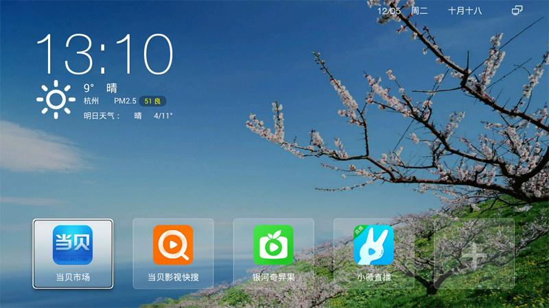贵州联通杰赛S65无需刷机 成功破解安装软件教程