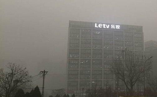 """乐视移动再度被列入失信名单 贾跃亭兄弟公司成""""老赖"""""""
