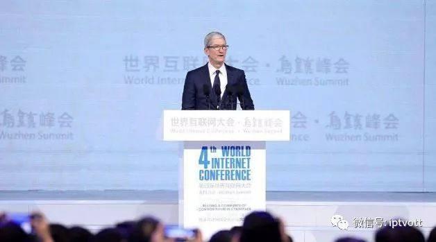 """世界互联网大会上的大咖谈""""人工智能"""""""