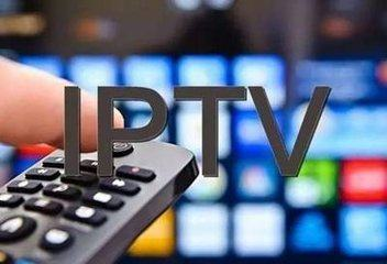 台网互怼!IPTV和广电网络如何实现共赢