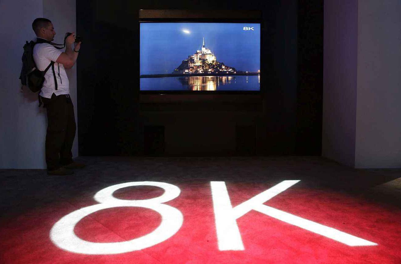 ZNDS科技早报 贾跃亭高位套现百亿;索尼已注册8K HDR商标