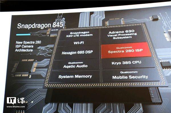 高通骁龙845技术参数公布:Kryo 385,支持4K HDR视频