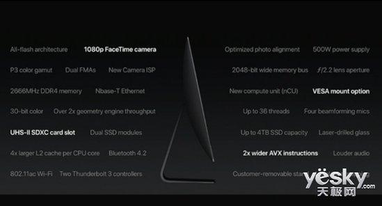 苹果最强电脑iMac Pro本月正式开卖 售价4999美元