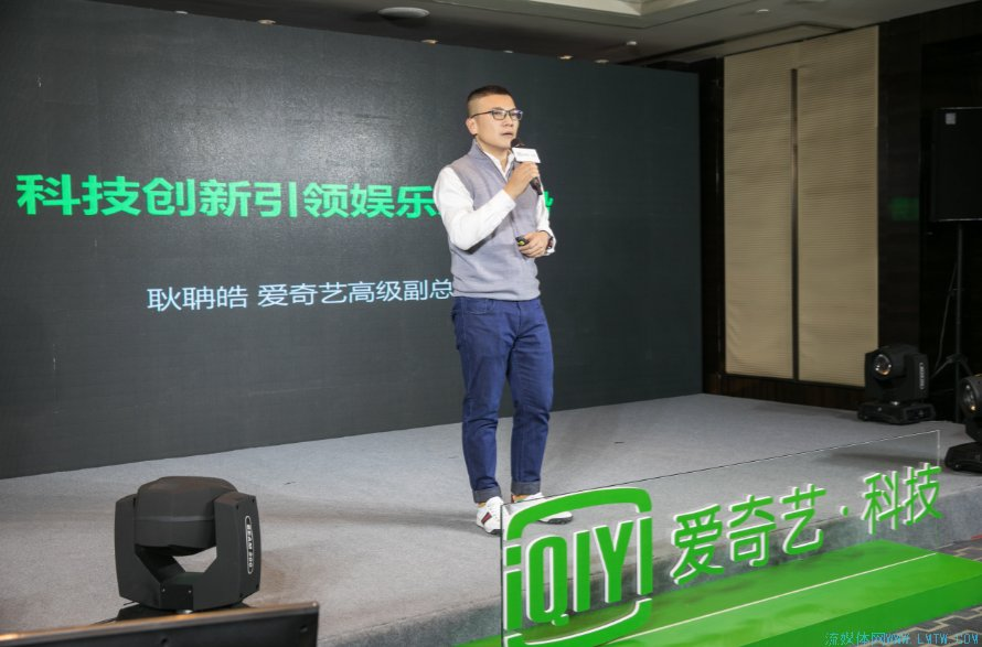 爱奇艺发布2017年度中国观看体验报告 全面解构用户体验需求