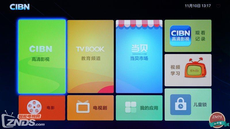 把课本搬到电视上—TV BOOK T1深度体验评测