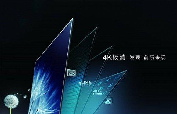 RGBW 4K因低廉促成普及 真4K甚至8K将终结其使命