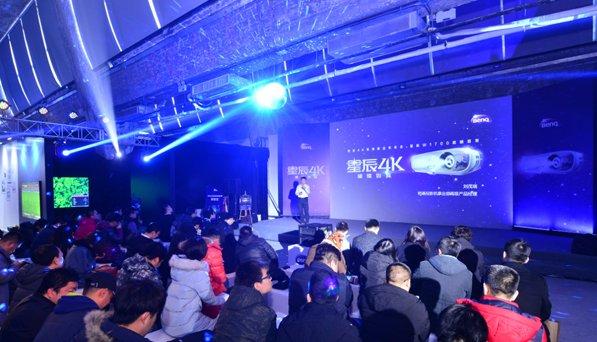 明基发布家用4K投影设备星辰W1700 或掀起全民4K风暴