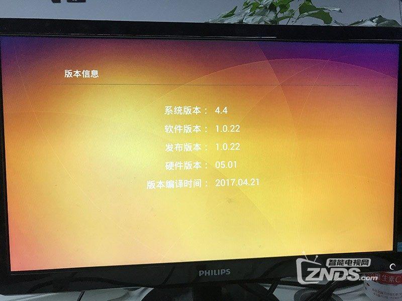广东联通数码视讯Q5破解安装第三方应用教程