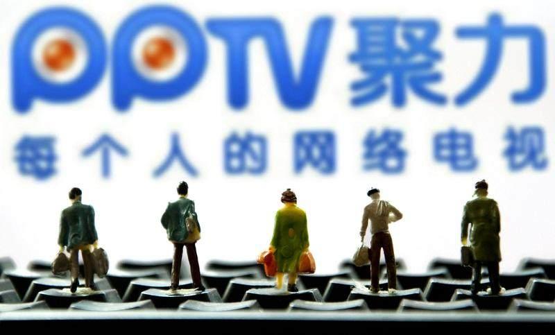 重磅!PPTV入局投影领域 圣诞节当日或发首款激光电视产品