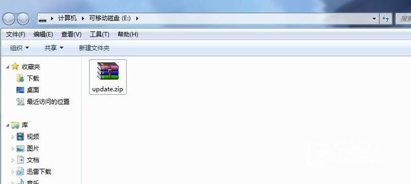 华为悦盒通用刷机固件包下载分享