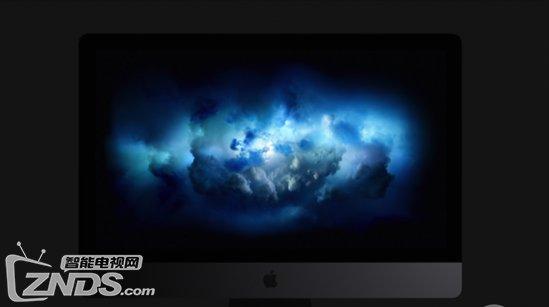 苹果iMac Pro即将发售 售价4999美元