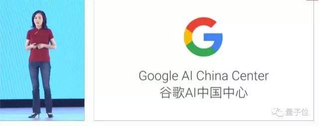 Google AI中国中心Google AI中国中心正式成立 李飞飞执掌团队