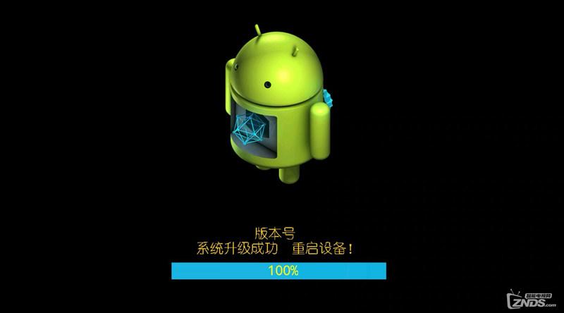 中国移动魔百和CM101h破解安装软件教程分享